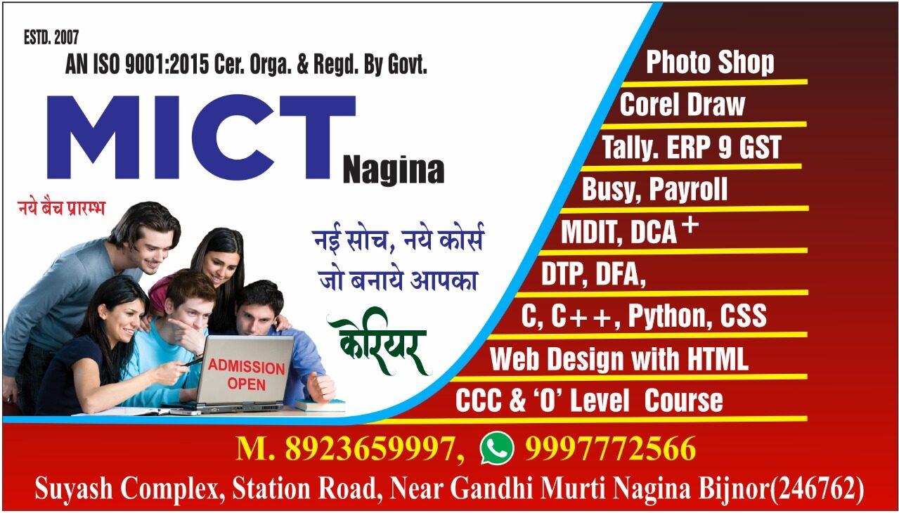 MICT Computer Education Nagina